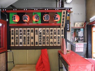 mokuba38.jpg