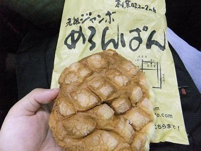 mokuba46.jpg