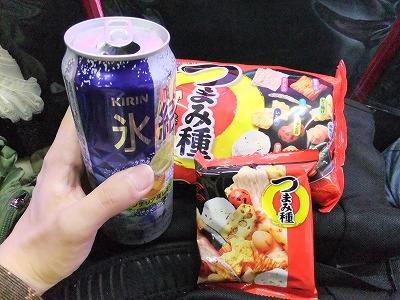 mokuba48.jpg