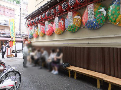 mokuba620.jpg