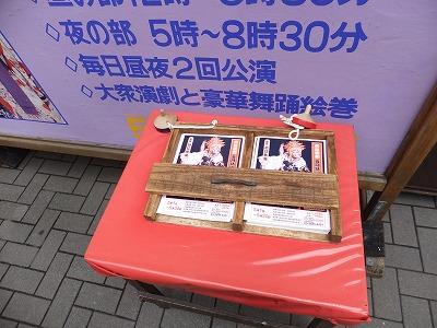mokuba628.jpg