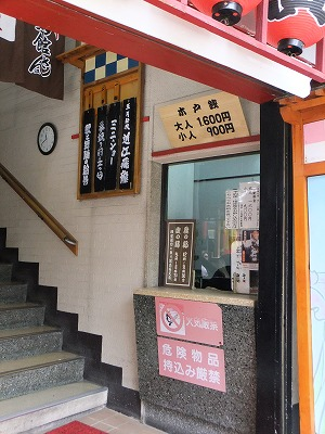 mokuba640.jpg