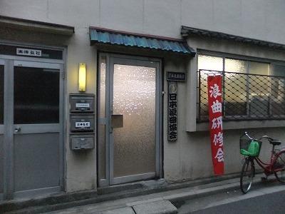 mokuba697.jpg