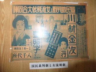 yachiyo55.jpg