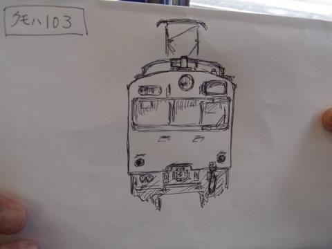 RIMG0337 - コピー