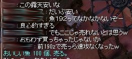 SS20140214_001.jpg