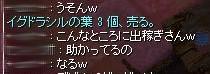 SS20140214_004.jpg
