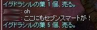SS20140214_005.jpg