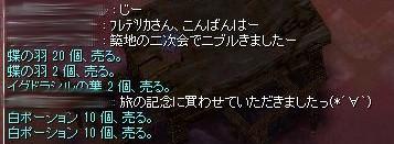 SS20140214_006.jpg