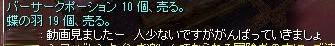 SS20140214_007.jpg