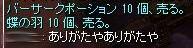 SS20140214_008.jpg