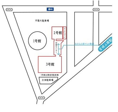 20130611-130543-会場までの経路
