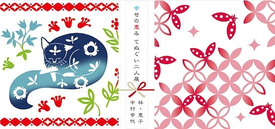 pi_siawase_00-2.jpg