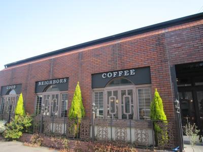 グッドネイバーズコーヒー