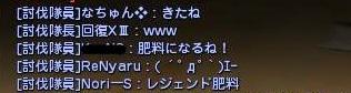 DN 2013-11-24 00-47-29 Sun
