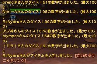 DN 2014-01-09 00-43-10 Thu