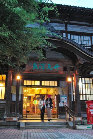 s_【スポット】竹瓦温泉変換
