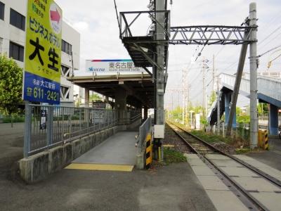 名鉄東名古屋港駅