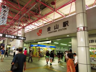 ターミナル駅金山