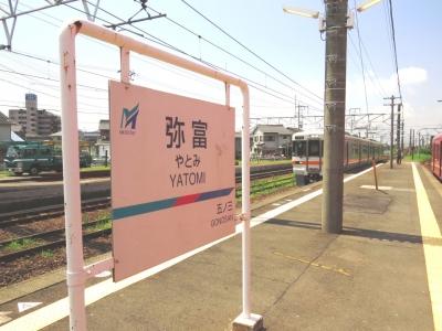 JR東海関西本線