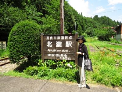 北濃駅名標