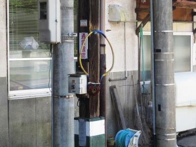 長良川鉄道柱に通票