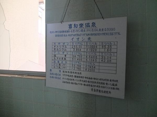 DSCF3737 (600x450)