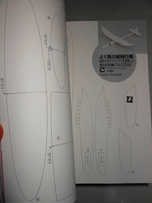 DSCN0084.jpg