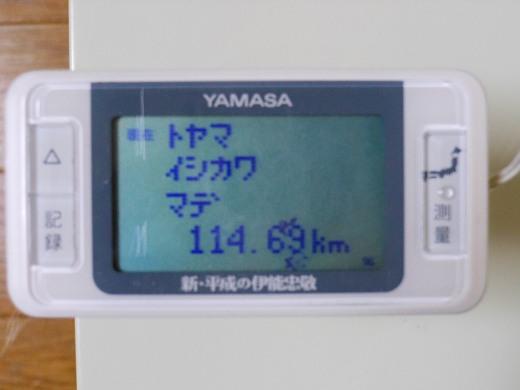 DSCN0368.jpg
