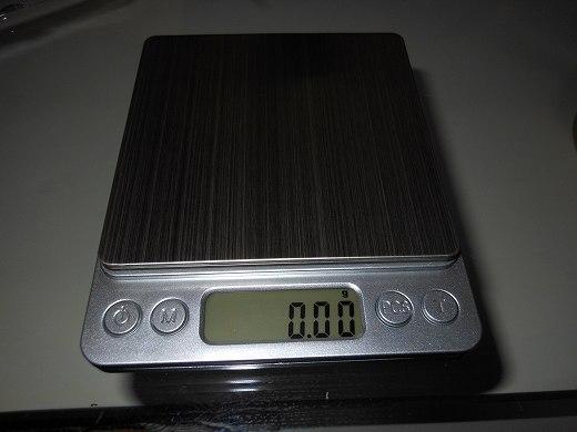 DSCN0850.jpg