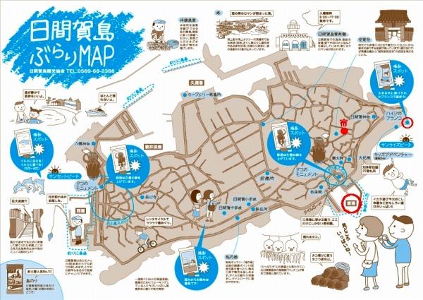 日間賀島 マップ