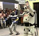 踊るロボット