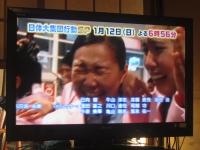 日体大集団行動3