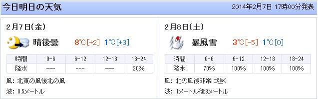 dddd_20140207213048d8b.jpg