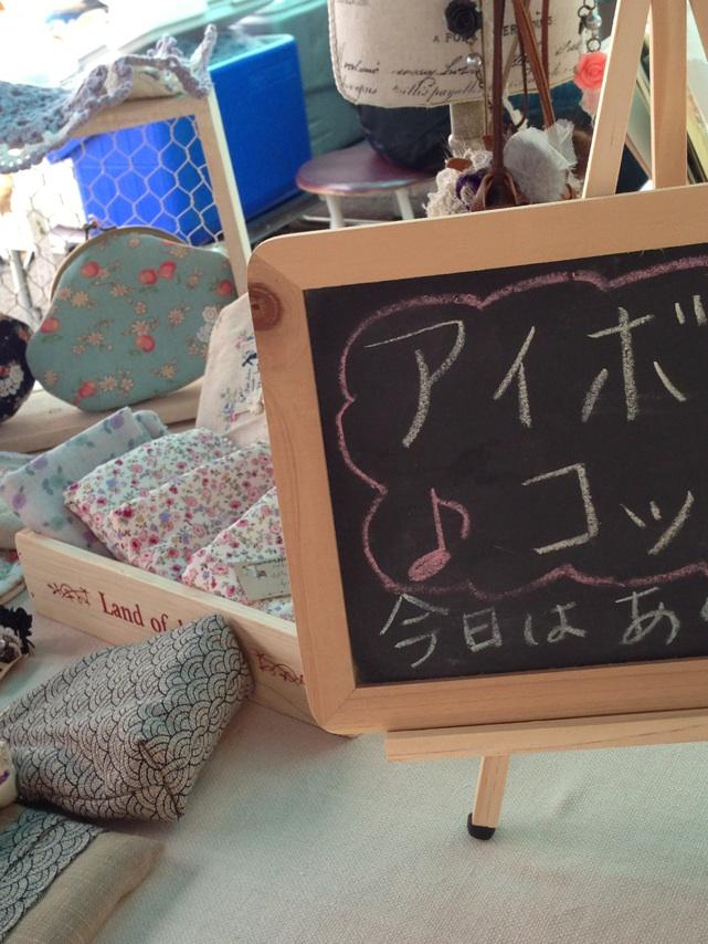 2013.5.18勝川弘法市④アイボリー