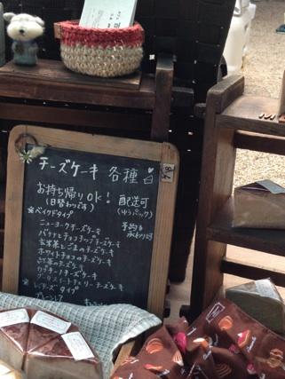 2013.5.28東別院朝市⑧マイブース