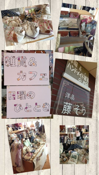 2013.8.4ふじそうさんイベント①