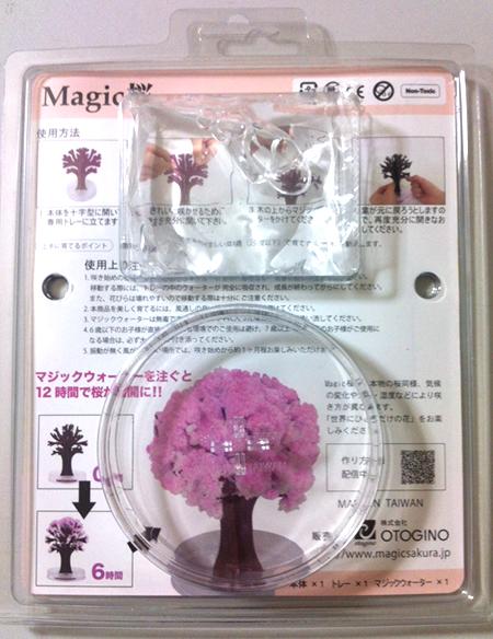 130330_magic450-2