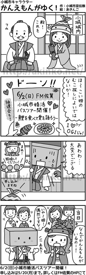 20130513_232011.jpg