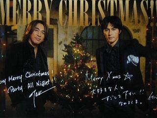 BZ いつかのメリークリスマス