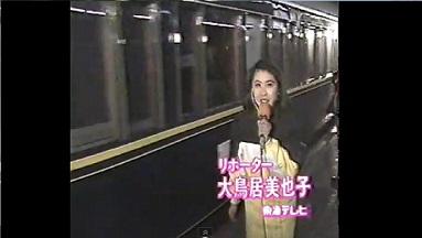 東海テレビ小鳥居美也子