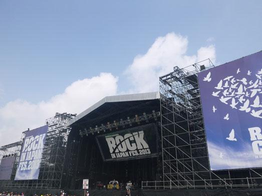夏フェスロックインジャパン2013ひたち海浜公園004
