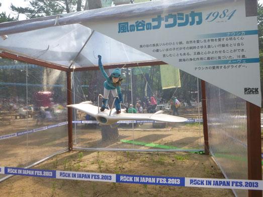 夏フェスロックインジャパン2013ひたち海浜公園008