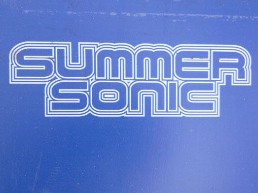 夏フェスサマーソニック&ソニックマニアでソニ飯001