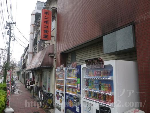 赤羽でランチ炭焼き豚丼和とんのメニュー007