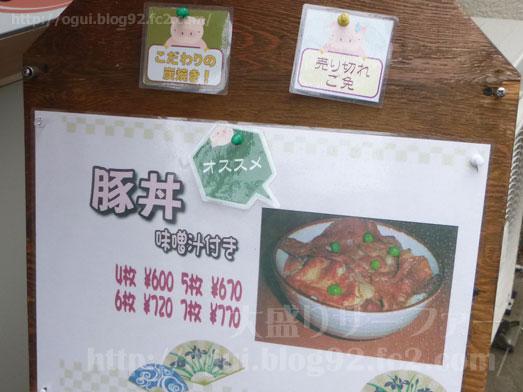 赤羽でランチ炭焼き豚丼和とんのメニュー010