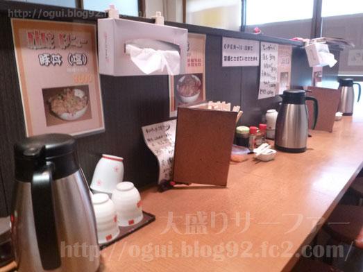 赤羽でランチ炭焼き豚丼和とんのメニュー011
