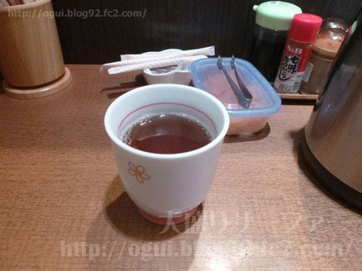 赤羽でランチ炭焼き豚丼和とんのメニュー012