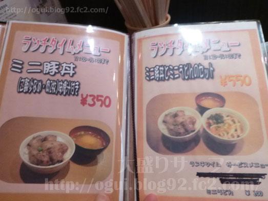 赤羽でランチ炭焼き豚丼和とんのメニュー015