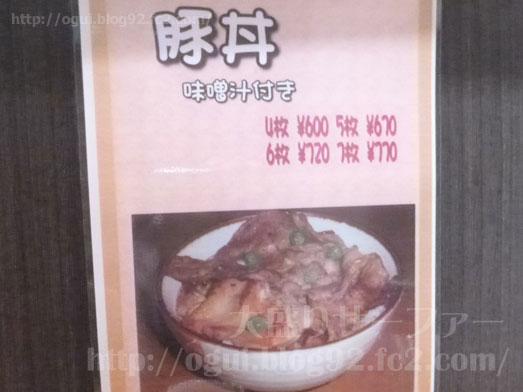 赤羽ランチで炭焼き豚丼和とん029